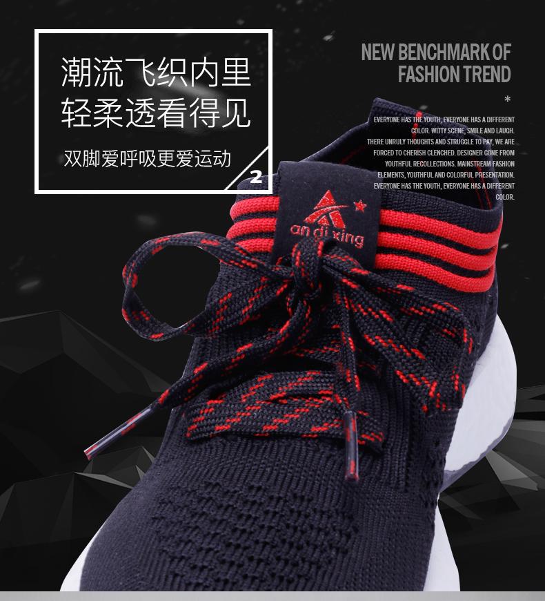 童鞋_11.jpg
