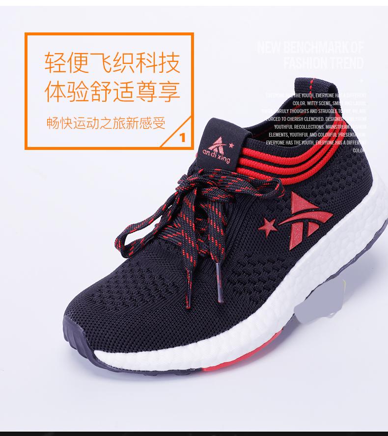 童鞋_10.jpg