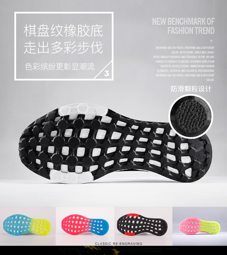童鞋_12.jpg