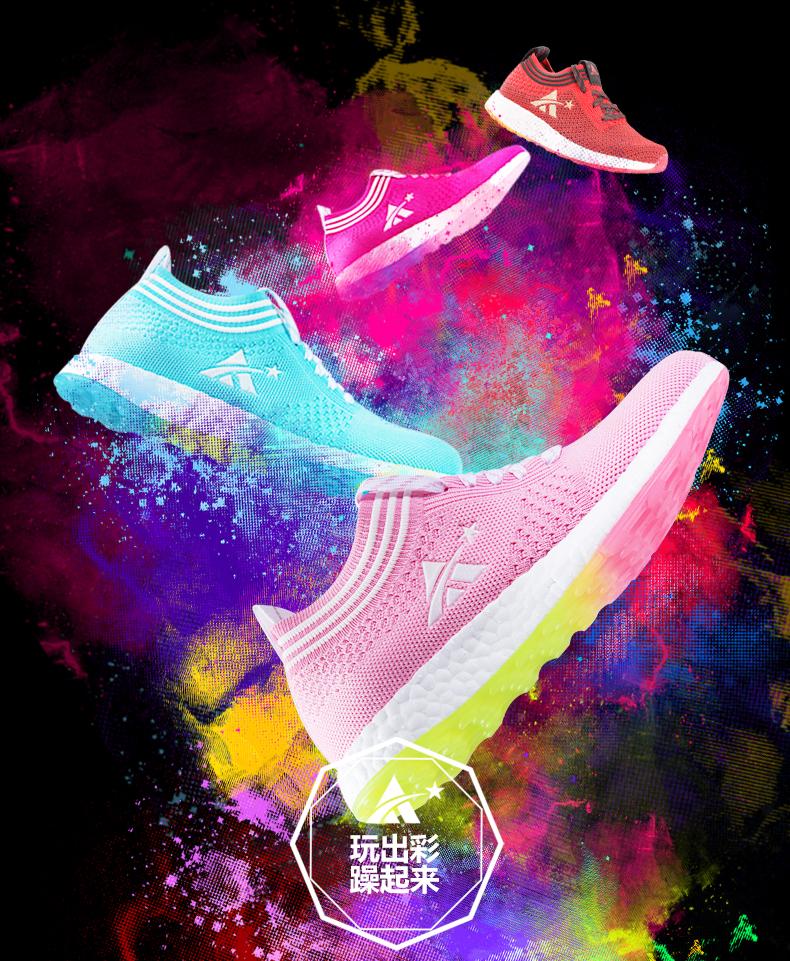 童鞋_13.jpg