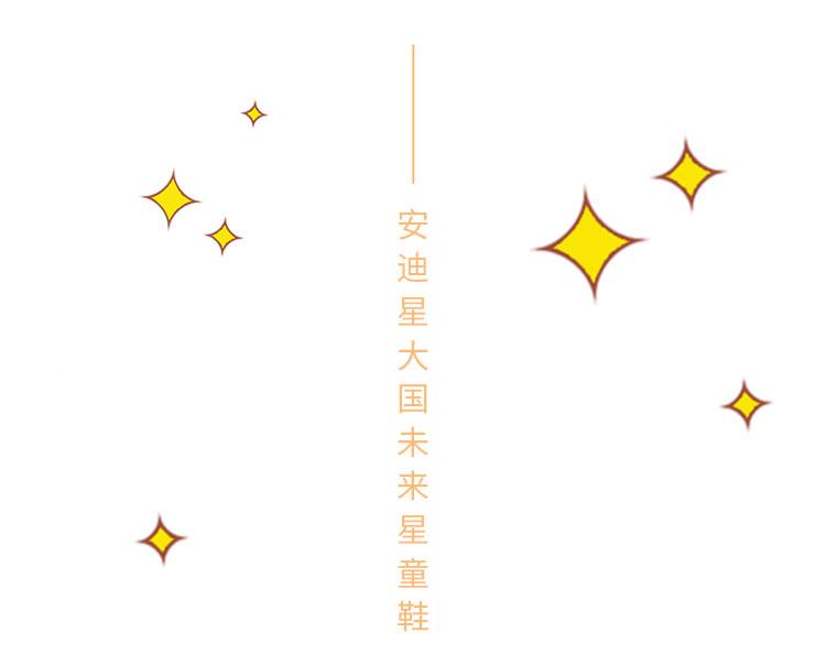 詳情頁_02.jpg