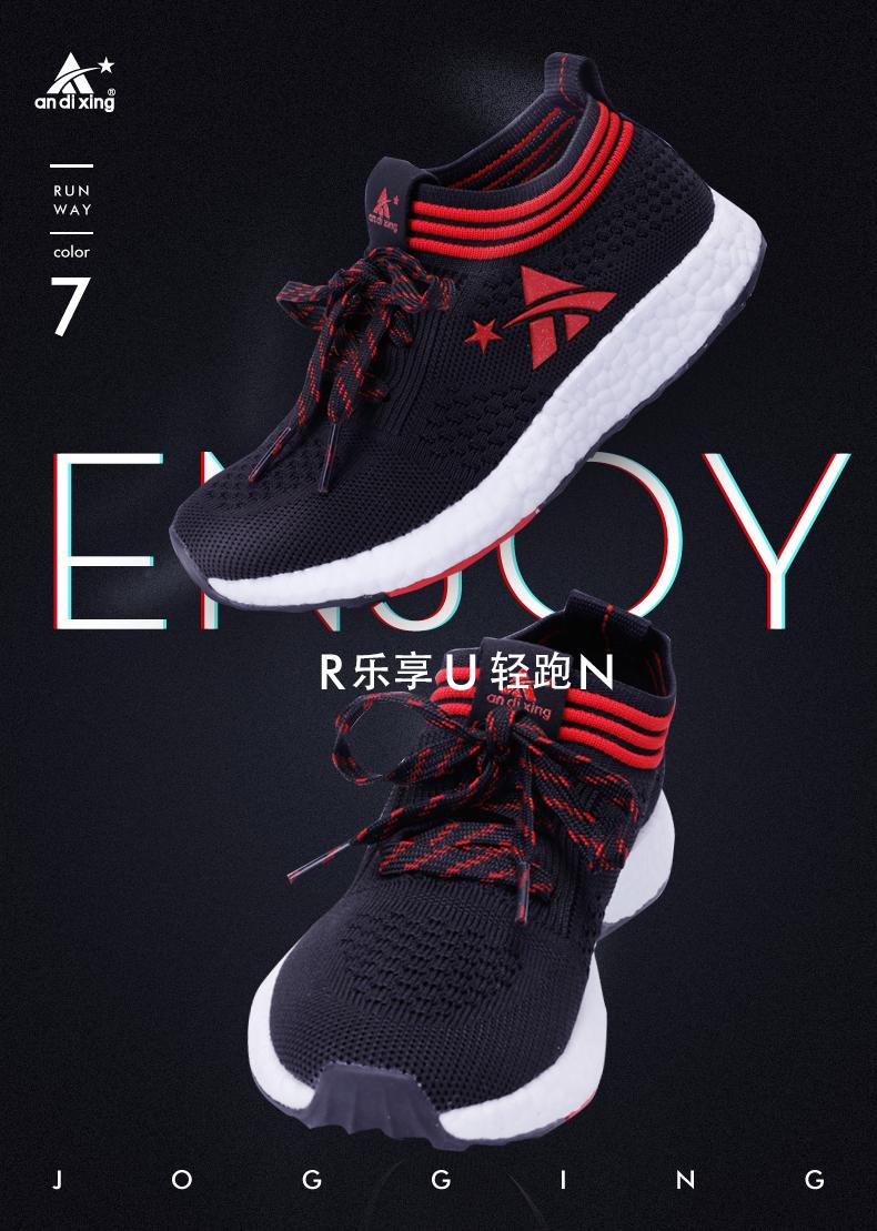 童鞋_01.jpg